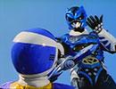 電磁戦隊メガレンジャー 第41話「キレてる! 青の恐怖ネジブルー」