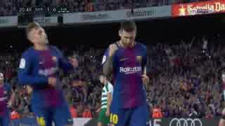 乾先発 ≪17-18ラ・リーガ:第5節≫ バルセロナ vs エイバル