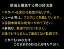 【DQX】ドラマサ10のコインボス縛りプレイ動画 ~スパスタ VS 悪霊~ thumbnail