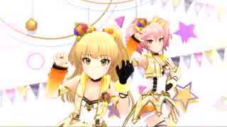 【デレステ3DリッチMV】Twin☆くるっ★テール【ファミリアツイン】