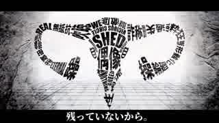 大阪産ウサギ系幼女が「うみなおし」歌ってみた