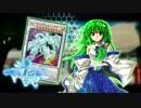 第69位:【幻想入り】遊戯王TALER 6話 後編 「夢」【東方遊戯王】 thumbnail