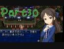 『雪美ちゃん家のゲーム部屋』TOP(PSP版)を実況 その30