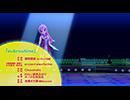生放送アニメ 「直感xアルゴリズム♪」 ミュージックビデオ 「subroutine」