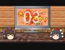 【ゆっくり実況】きしゃポケ!リージョン!Part03