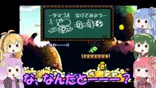 【ボイスロイド実況】ぷにレンジャーの100点満点冒険記!part1