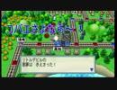 【桃太郎電鉄】波乱万丈!カオスすぎる電車の旅【実況プレイ】part11