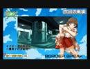 第68位:【新/動く!自動◇砲台】エイオースでバスターシュート!【042】 thumbnail