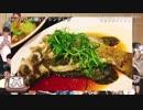 第84位:【Niconico Sounds in BRASS】香港公演 in 香港国際バンドフェア ダイジェスト thumbnail