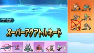 【ポケモンSM】まったりシングルレート実況 209【キノガッサ】