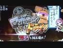 【パチスロ】戦国コレクション2 設定1編【3コレ】