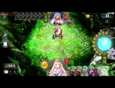 【Shadowverse】3体のバハムート14/14に立ち向かう動画