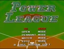 [PCE]パワーリーグ1(World Class Baseball)BGM集