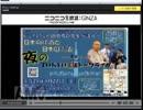 北朝鮮・憲法・NPO・電波オークションを語って弾き語りする 2/5