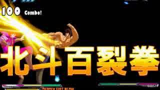 【MUGEN】100コンボしたら死ぬトーナメント #01