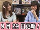 【9月29日更新】松井恵理子&影山灯がお届けするHJ文庫放送部2学期!