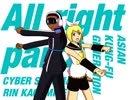 【CYBER SONGMAN&鏡音リン】All right part2/アジカン【カバー曲】