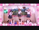 【μ'est】2年生でススメ→トゥモロウ 踊ってみた【ラブライブ!】 thumbnail