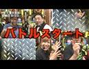 万発・ヤングの今がぱちドキッ! 第19話 (1/2)