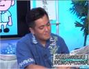 【沖縄の声】沖縄タイムスが地方ラジオ局に言論弾圧、チビチリガマ事件の真相[桜H2...