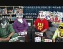 【反省会】いい大人達のゲームエンパイア!('17/09) 再録 part6