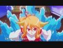 テレビアニメ「縁結びの妖狐ちゃん」月紅(ゲッコウ)篇本PV