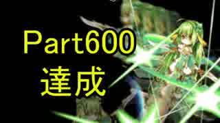 【実況】 今日から始まる害虫駆除物語 Part600【FKG】