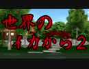 【splatoon2】世界のイカから2【刀剣乱舞偽実況】
