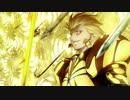 【FGO】全く参考にならない高難易度攻略  #6【英雄王ギルガメッシュ】