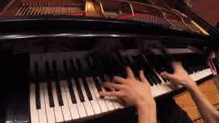 「砂の惑星」 を弾いてみた 【ピアノ】