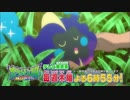 【公式】「ポケットモンスター サン&ムーン」プロモーション映像第5弾