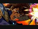 【MUGEN】100コンボしたら死ぬトーナメント #02