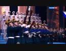 【よそとコラボする赤軍合唱団】勇敢な兵士たち (Солдатушки, бравы ребятушки)