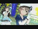 桜守歌織さんで『ハッピー☆ラッキー☆ジェットマシーン』ミリシタMV