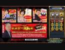 【30分耐久】麻雀格闘倶楽部 頂の陣 敵連荘