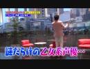 6月14日放送カラオケバトル 乙女系声優・山本剛史 その1