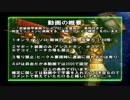 目指せ!グレイプ1級への道!【3級】:ブルートフォース作戦