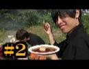 第36位:えんもちDASH!#2【BBQ編】 thumbnail