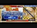 【高音質】悠久の風 FFRK Ver. arrange from FFIII
