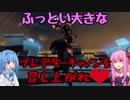 【VOICEROID実況】きょうのタイタン【Titanfall2(タイタンフォール2)#3】