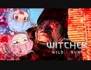 【The Witcher3】琴葉姉妹と楽しむ大人の物語 Part16-1【VOICEROID実況】