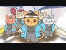 ねこねこ日本史 第5話・第6話 新選組、疾風伝!/家康は天下の苦労人!~関ヶ原編~