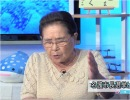 """【沖縄の声】名護市長選挙と公明党、著書""""戦争がイヤなら憲法..."""