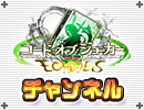 【COJ】2017/9/21 じゃこ VS Soyachin【公式リプレイ動画】
