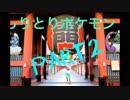 【ポケモンSM】しりとりでパーティ組んで対戦するpart2【ゆっ...