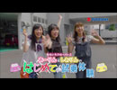 第1話「あーりんとしおりんのはじめての試乗体験 feat.高城れに」SUZUKI
