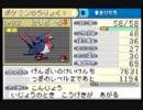 【ポケモン ベガ】おまんてす♀の大冒険3【人生縛り】