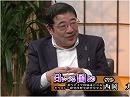 【日いづる国より】西岡力、歴史認識研究