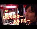 パチスロ【まりも道】第129話 第129話 沖ドキ 他 後編