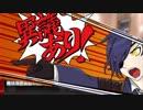 【実卓】伊達と長谷部のCoCリプレイ2【人形館の怪】